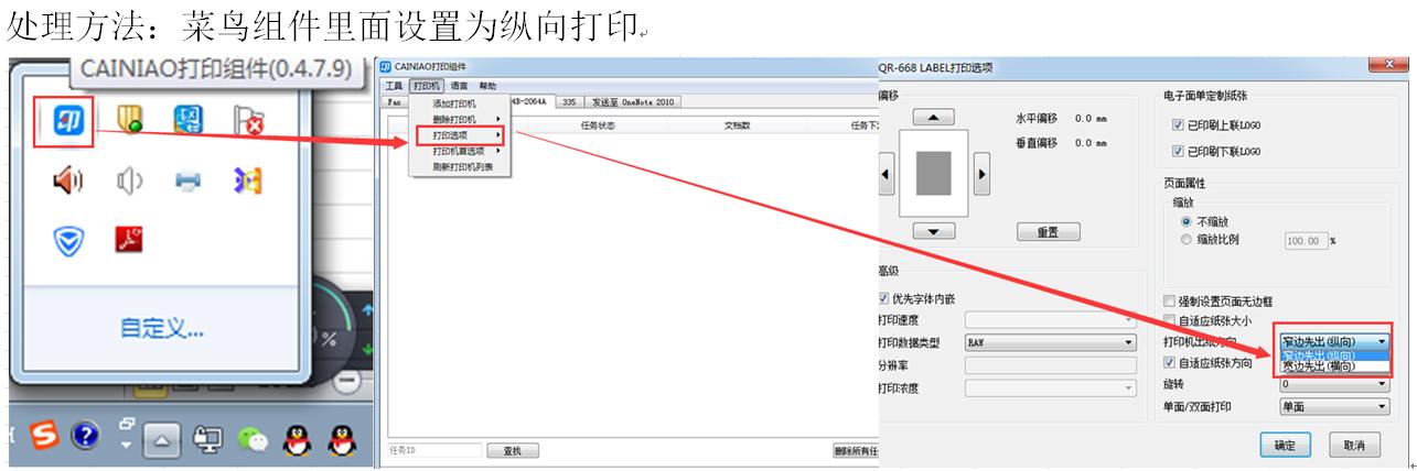 QQ图片20200304165450.png
